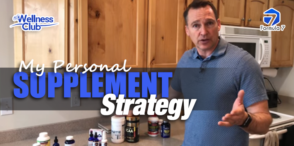 My Personal Supplement Strategy